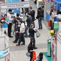 "Moscow International fair ""Education and Career"": Vocational Education in Russia. Photo 34."