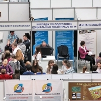 "Moscow International fair ""Education and Career"": Vocational Education in Russia. Photo 35."
