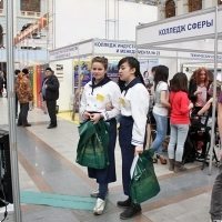 "Moscow International fair ""Education and Career"": Vocational Education in Russia. Photo 36."
