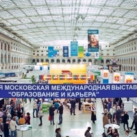 "Moscow International fair ""Education and Career"": The opening ceremony. Photo 17."