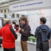 "Moscow International fair ""Education and Career"": Testing the Unified State Exam. Photo 3."