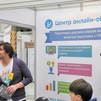 "Moscow International fair ""Education and Career"": Testing the Unified State Exam. Photo 4."