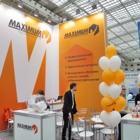 "Moscow International fair ""Education and Career"": Testing the Unified State Exam. Photo 5."