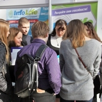 "Moscow International fair ""Education and Career"": Testing the Unified State Exam. Photo 7."
