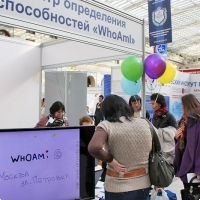 "Moscow International fair ""Education and Career"": Testing the Unified State Exam. Photo 8."