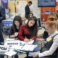 "Moscow International fair ""Education and Career"": Testing the Unified State Exam. Photo 13."