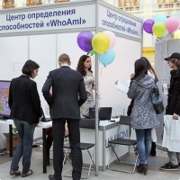 "Moscow International fair ""Education and Career"": Testing the Unified State Exam. Photo 14."