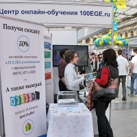 "Moscow International fair ""Education and Career"": Testing the Unified State Exam. Photo 16."