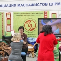 "Moscow International fair ""Education and Career"": Testing the Unified State Exam. Photo 18."