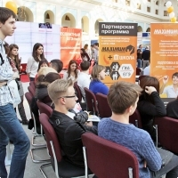 "Moscow International fair ""Education and Career"": Testing the Unified State Exam. Photo 19."