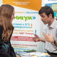 "Moscow International fair ""Education and Career"": Testing the Unified State Exam. Photo 23."