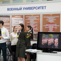 "Moscow International fair ""Education and Career"": Higher education in Russia. Photo 5."