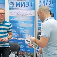 "Moscow International fair ""Education and Career"": Higher education in Russia. Photo 6."