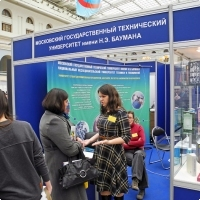 "Moscow International fair ""Education and Career"": Higher education in Russia. Photo 11."