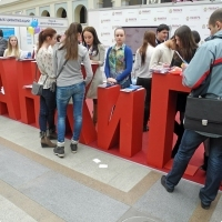 "Moscow International fair ""Education and Career"": Higher education in Russia. Photo 13."