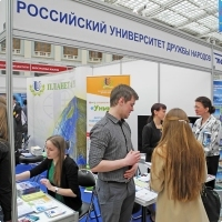 "Moscow International fair ""Education and Career"": Higher education in Russia. Photo 16."