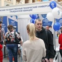 "Moscow International fair ""Education and Career"": Higher education in Russia. Photo 35."