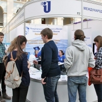 "Moscow International fair ""Education and Career"": Higher education in Russia. Photo 37."