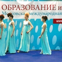 "Moscow International fair ""Education and Career"": Entertainment area. Photo 3."