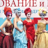 "Moscow International fair ""Education and Career"": Entertainment area. Photo 5."