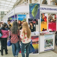 "Moscow International fair ""Education and Career"": Education Abroad, Foreign Languages. Photo 13."