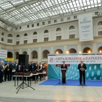 "Moscow International fair ""Education and Career"": The opening ceremony. Photo 8."