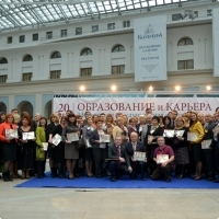"Moscow International fair ""Education and Career"": The opening ceremony. Photo 19."