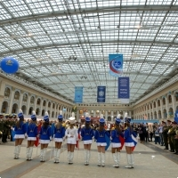 "Moscow International fair ""Education and Career"": The opening ceremony. Photo 21."