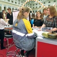 "Moscow International fair ""Education and Career"": Higher education in Russia. Photo 2."