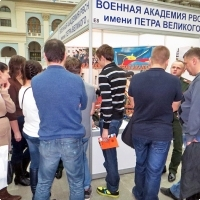 "Moscow International fair ""Education and Career"": Higher education in Russia. Photo 7."