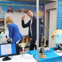 "Moscow International fair ""Education and Career"": Higher education in Russia. Photo 14."