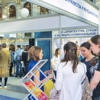 "Moscow International fair ""Education and Career"": Vocational Education in Russia. Photo 7."