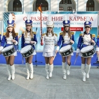 "Moscow International fair ""Education and Career"": The opening ceremony. Photo 4."