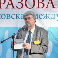 "Moscow International fair ""Education and Career"": The opening ceremony. Photo 11."