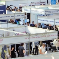 "Moscow International fair ""Education and Career"": Higher education in Russia. Photo 8."