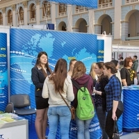 "Moscow International fair ""Education and Career"": Higher education in Russia. Photo 24."