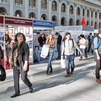 "Moscow International fair ""Education and Career"": Higher education in Russia. Photo 26."