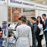 "Moscow International fair ""Education and Career"": Higher education in Russia. Photo 31."