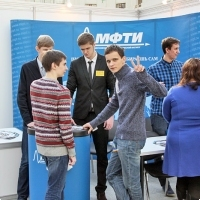 "Moscow International fair ""Education and Career"": Higher education in Russia. Photo 33."