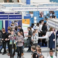 "Moscow International fair ""Education and Career"": Higher education in Russia. Photo 38."