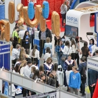 "Moscow International fair ""Education and Career"": Higher education in Russia. Photo 40."