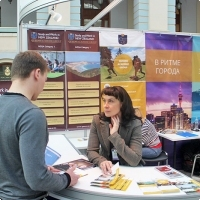 """Moscow International fair """"Education and Career"""": Education Abroad, Foreign Languages. Photo 2."""