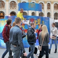"""Moscow International fair """"Education and Career"""": Vocational Education in Russia. Photo 5."""