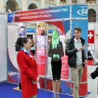 """Moscow International fair """"Education and Career"""": Vocational Education in Russia. Photo 8."""