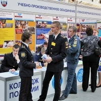 """Moscow International fair """"Education and Career"""": Vocational Education in Russia. Photo 9."""