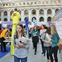 """Moscow International fair """"Education and Career"""": Vocational Education in Russia. Photo 19."""