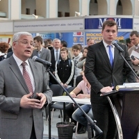 """Moscow International fair """"Education and Career"""": The opening ceremony. Photo 8."""