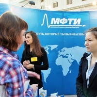 """Moscow International fair """"Education and Career"""": Higher education in Russia. Photo 8."""