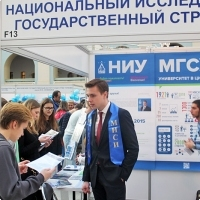 """Moscow International fair """"Education and Career"""": Higher education in Russia. Photo 13."""