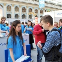 """Moscow International fair """"Education and Career"""": Higher education in Russia. Photo 21."""